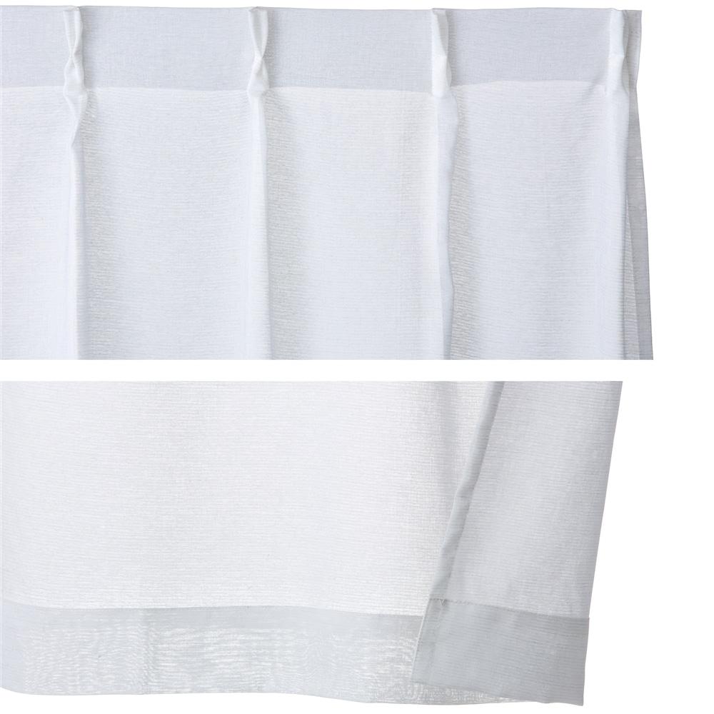 4枚組セットカーテン イリゼ 100×178 ブルー