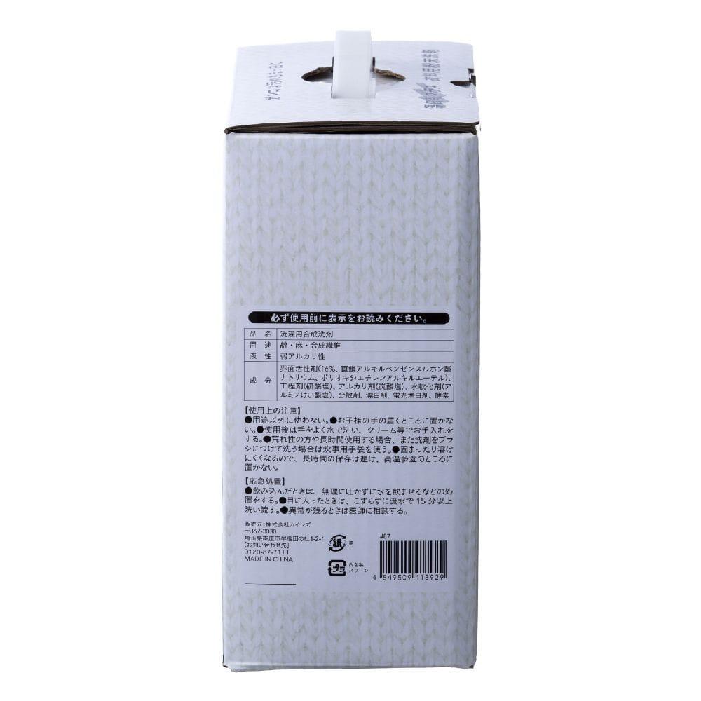 衣料用粉末洗剤 漂白成分・抗菌Ag配合 4kg