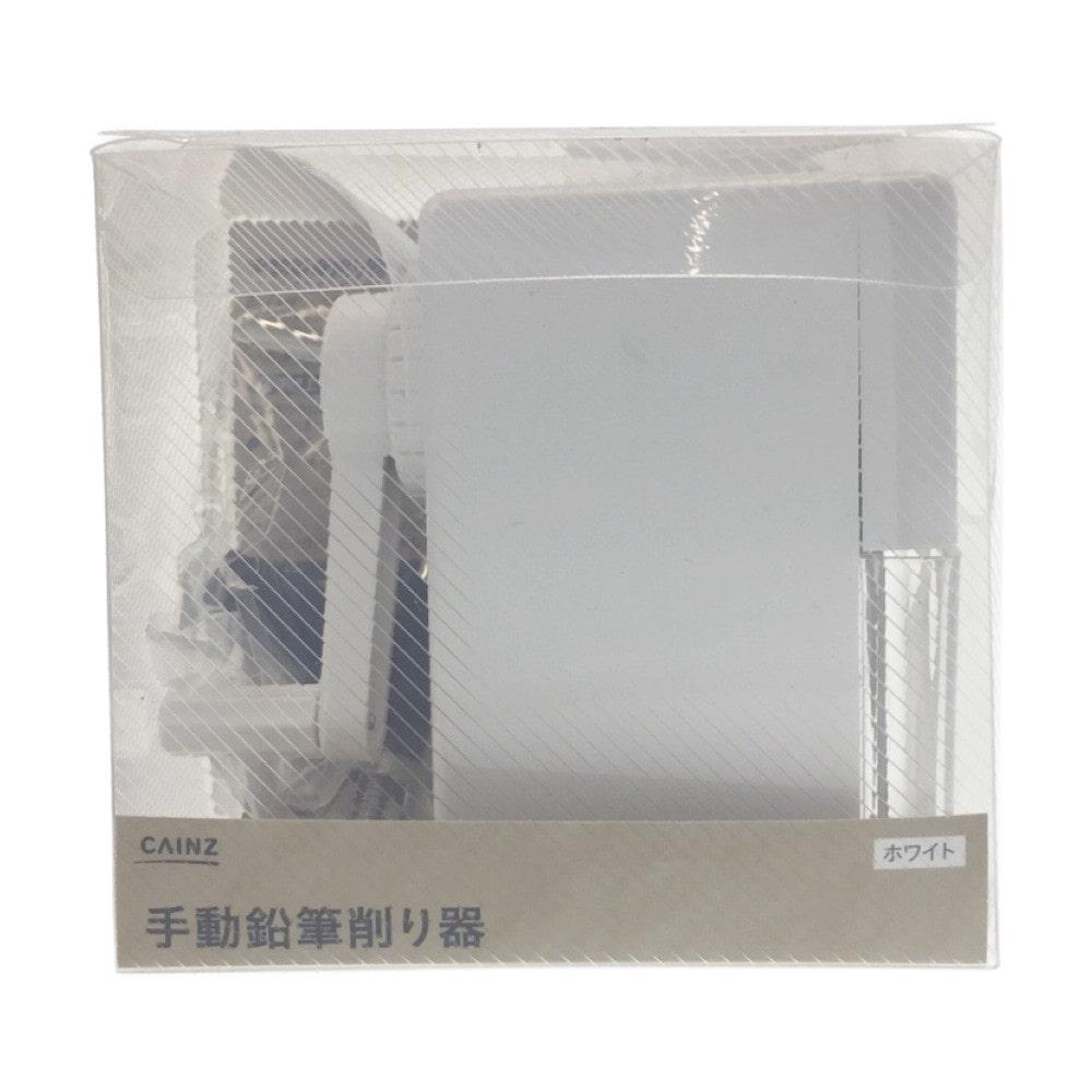 手動鉛筆削り器 ホワイト