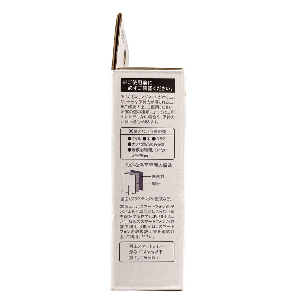 磁石で付く スマートフォン バスホルダー