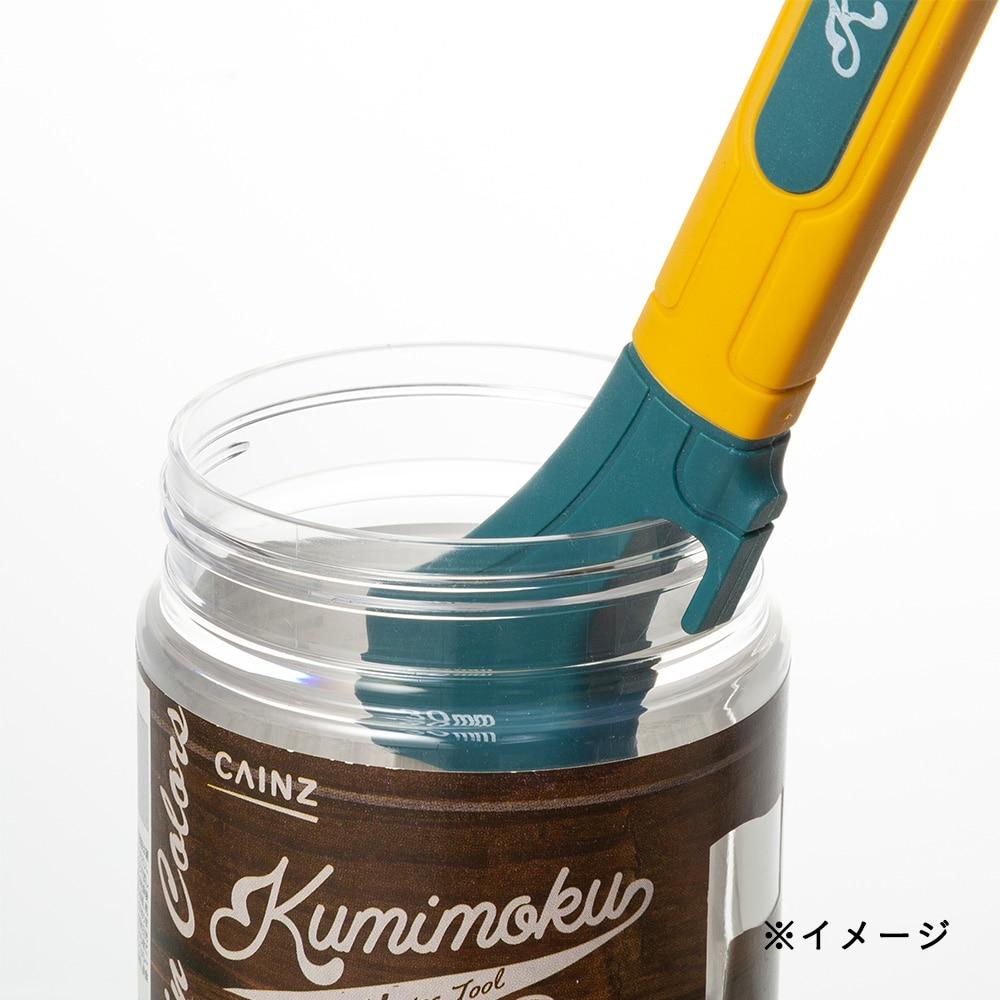 Kumimoku 水性用刷毛 3cm