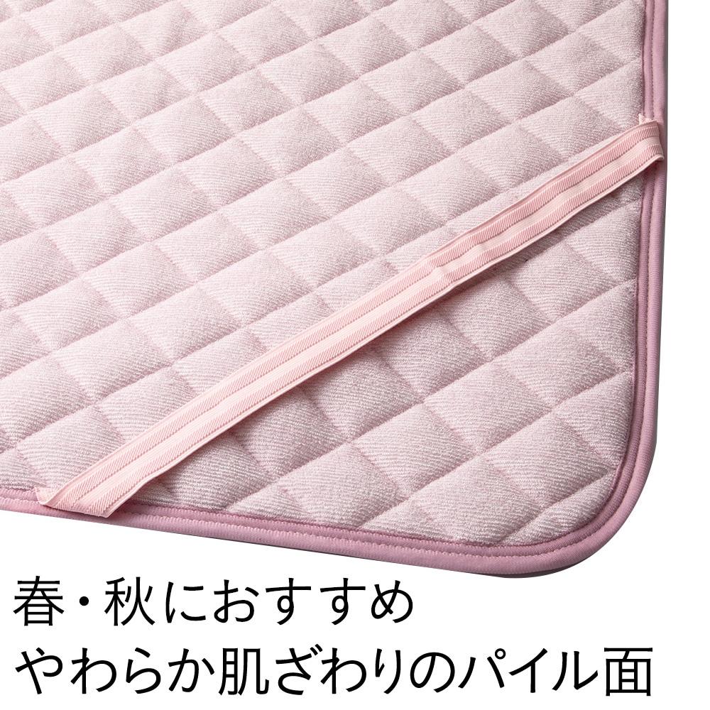 【2019春夏】もっとひんやり消臭敷きパッド シングル ピンクリーフ
