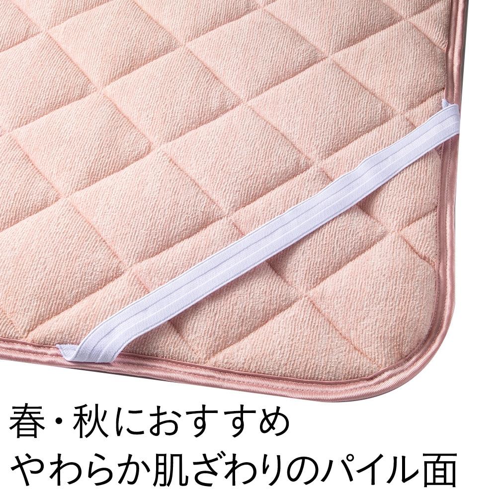 【2019春夏】もっとひんやり長続き消臭敷きパッド シングル ピンク