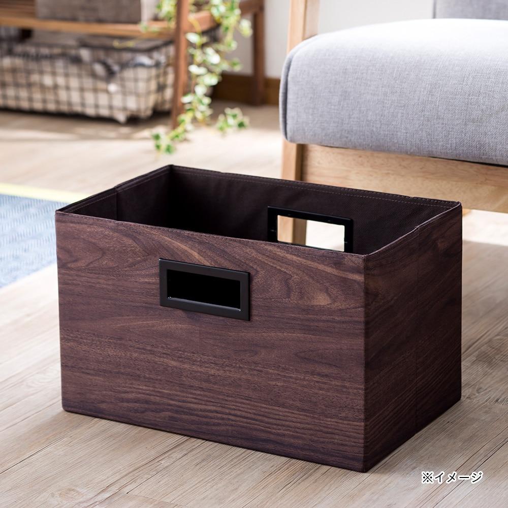 持ち運びしやすい折りたたみ収納ボックス 木目ブラウン