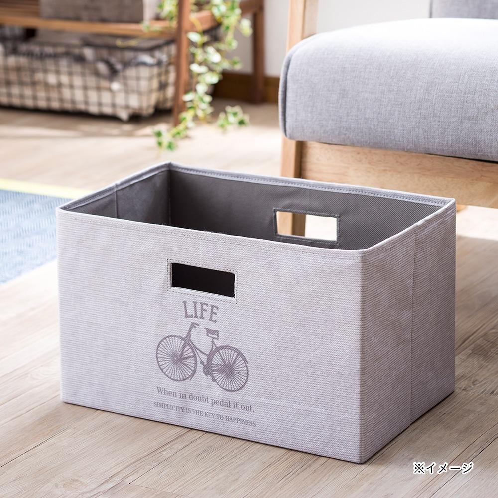 持ち運びしやすい折りたたみ収納ボックス サイクルブルー