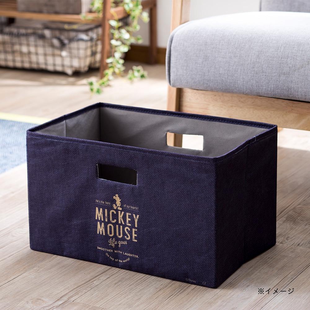 持ち運びしやすい折りたたみ収納ボックス ミッキーブラック