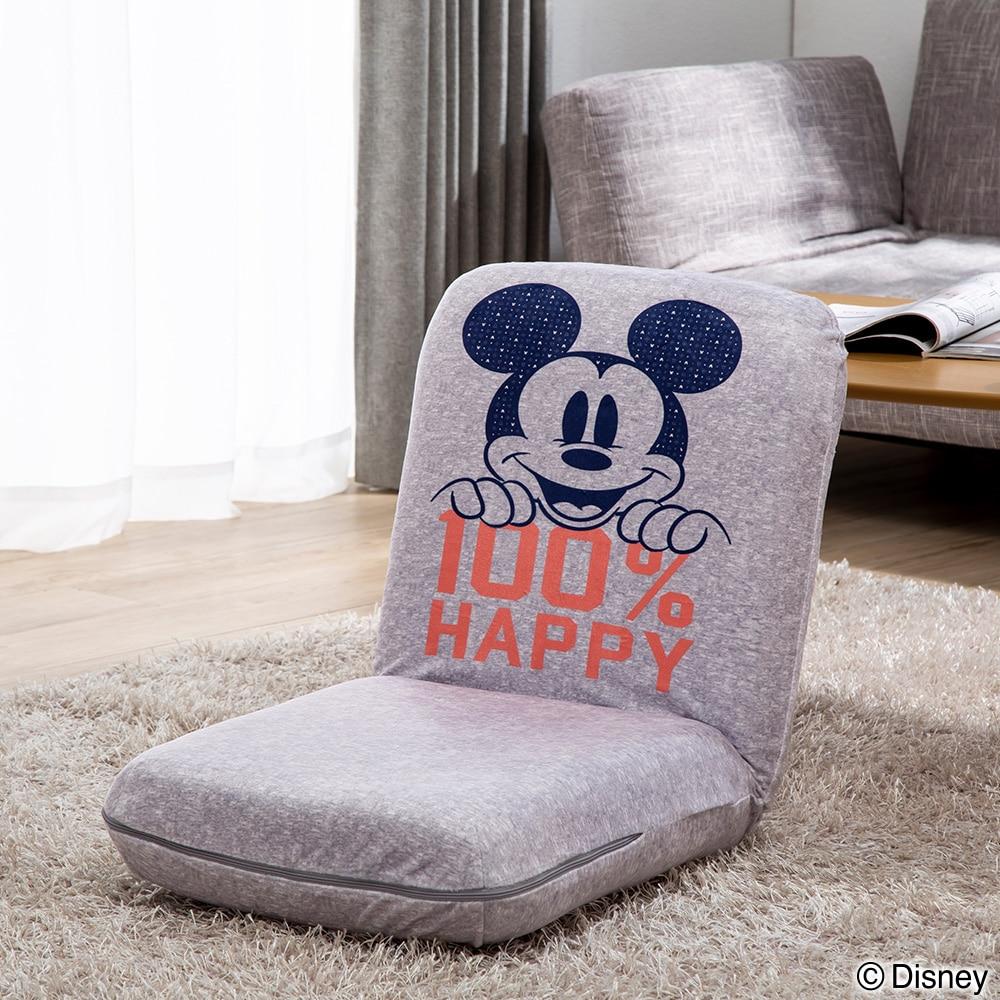 コンパクト座椅子専用カバー ハッピーミッキー
