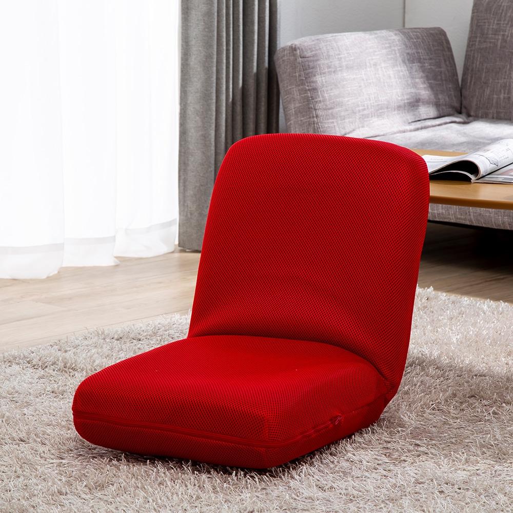コンパクト座椅子専用カバー メッシュレッド