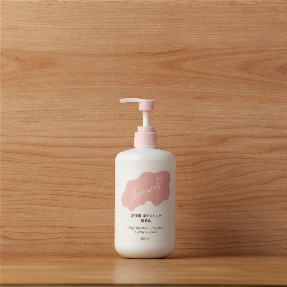 高保湿ボディミルク 微香料 400ml