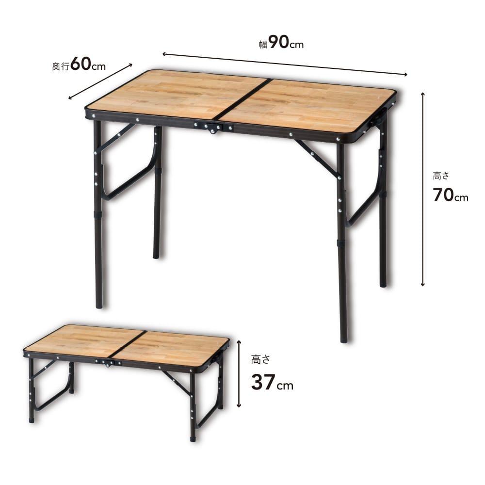 フォールディングテーブル M NTM-9060