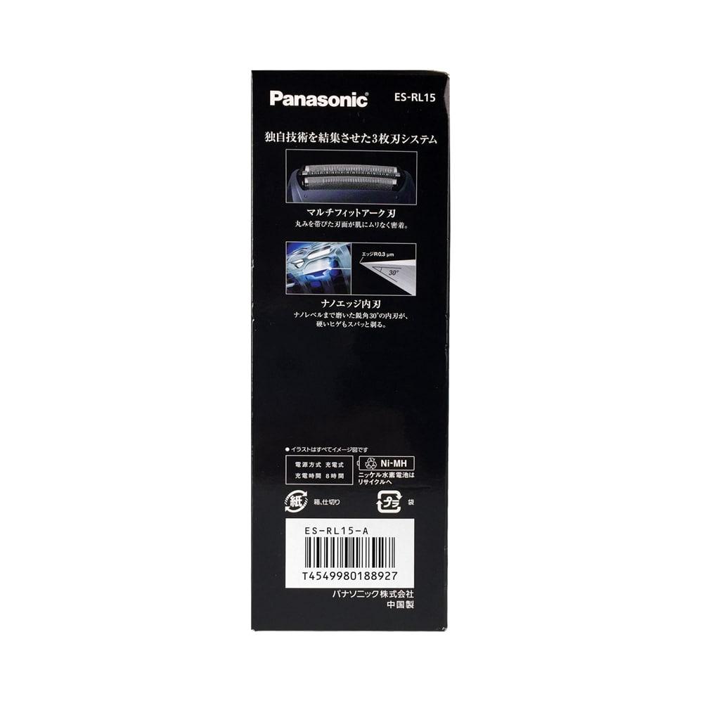 パナソニック メンズシェーバー 3枚刃 ES-RL15-A