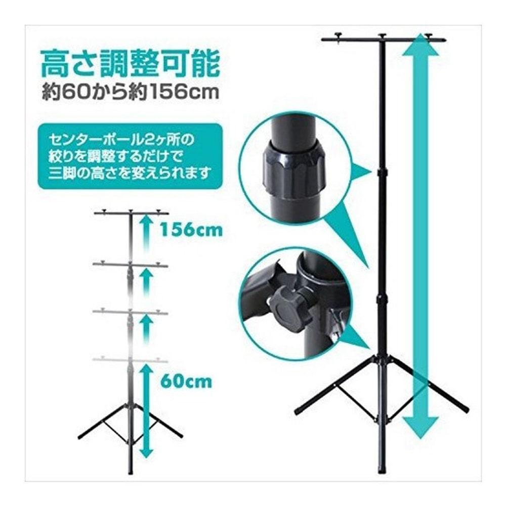 投光器用スタンドPLS-1