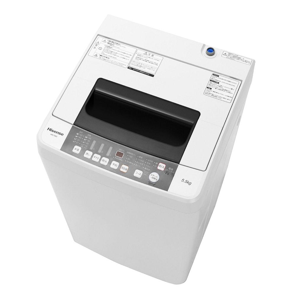 ハイセンス 全自動洗濯機 HW-T55C【別送品・要注文コメント】