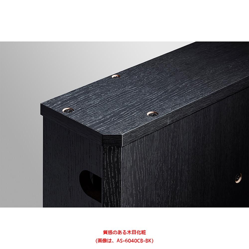 テレビ裏ちょい足しボックス AS-6040CB-BK ブラック【別送品】