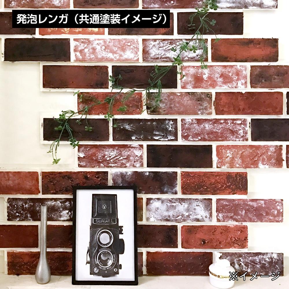 おしゃれな壁紙 クロスで壁を飾る ホームセンター通販のカインズ
