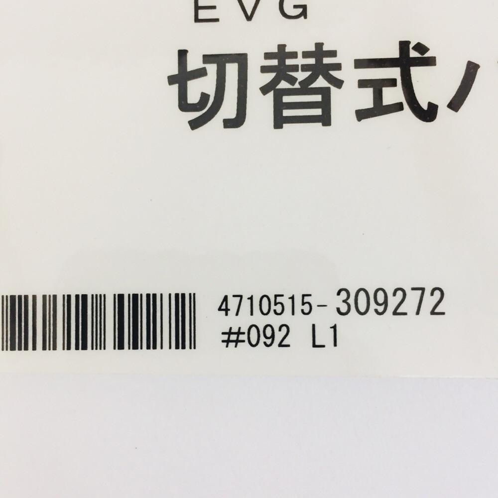 EVG 切替式ハロゲンランプ CTW-1550