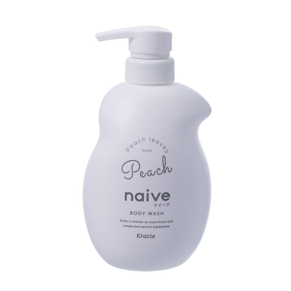 クラシエ ナイーブ ボディソープ(液体タイプ) 桃の葉エキス配合 限定デザインボトル1本+詰替2個セット