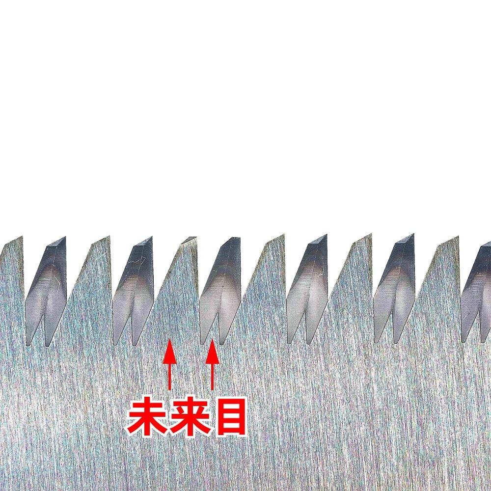 シルキー 銀河 竹挽用 本体 270 222-27【別送品】
