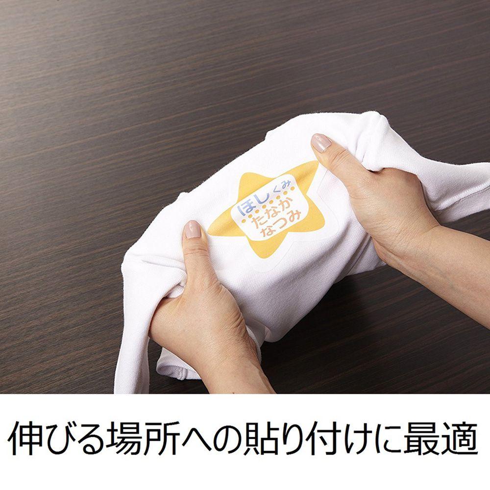 布プリ のびるタイプはがきサイズ