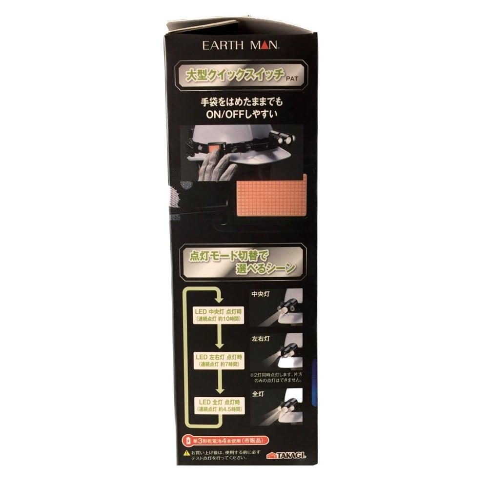 乾電池式 LEDヘッドライト 3灯タイプ LHL-6TCLA