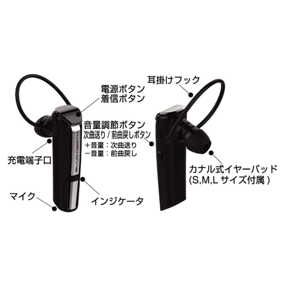 カシムラ BL-72 1日連続通話できるBluetoothイヤホンマイク