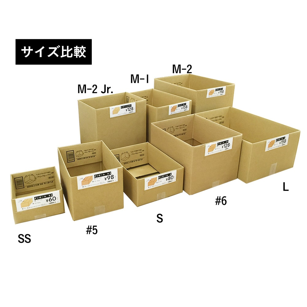 【10枚セット】120サイズ 段ボール箱 M-1 (426×305×340mm)×10枚[4936695212830×10]