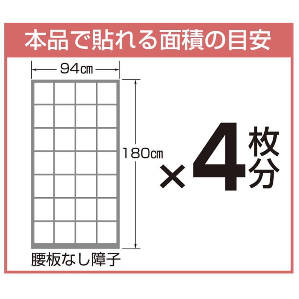 2倍強く明るい障子紙 桜模様 幅94cm×長さ7.2m