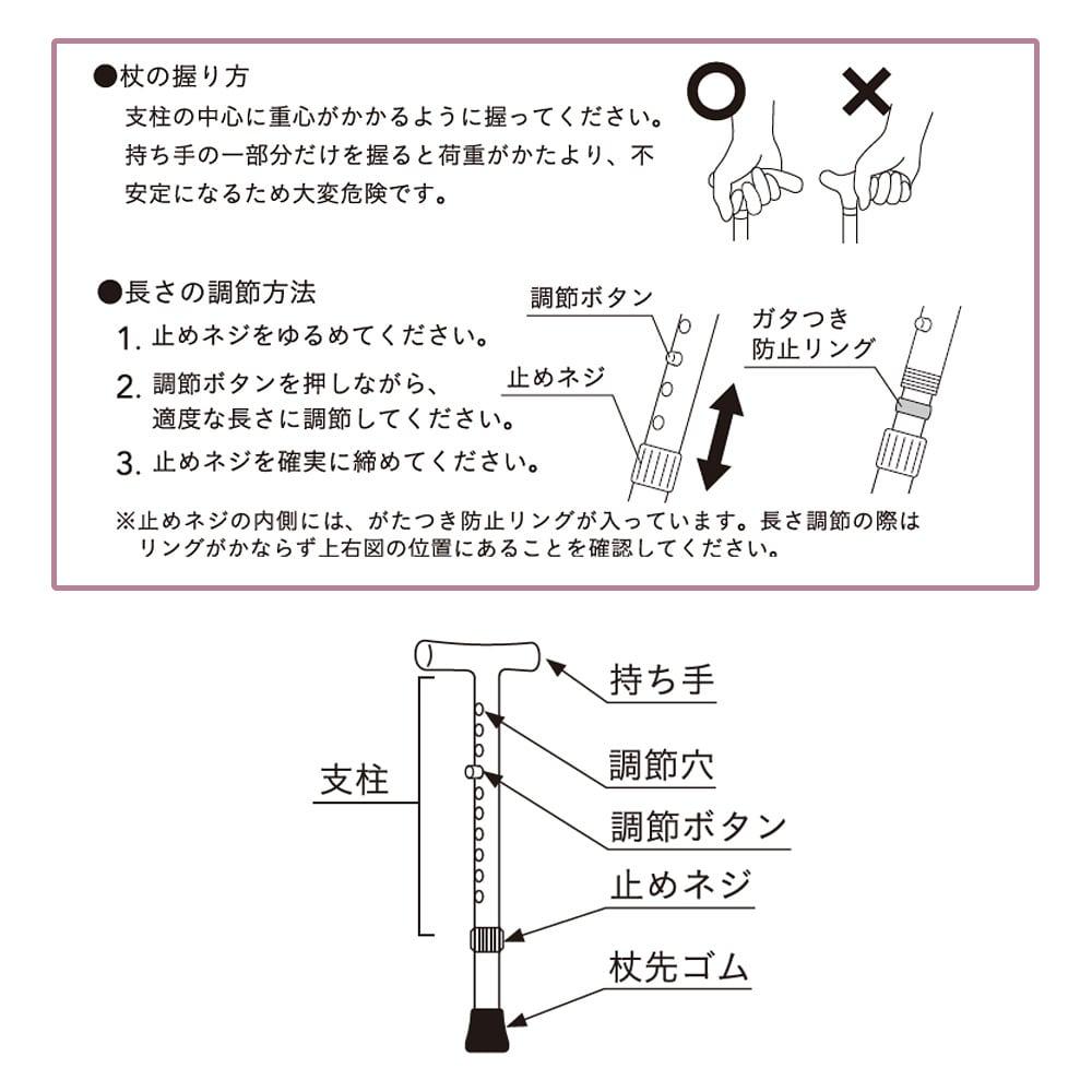 CAINZ アルミ製伸縮ステッキ(大)ブラウン