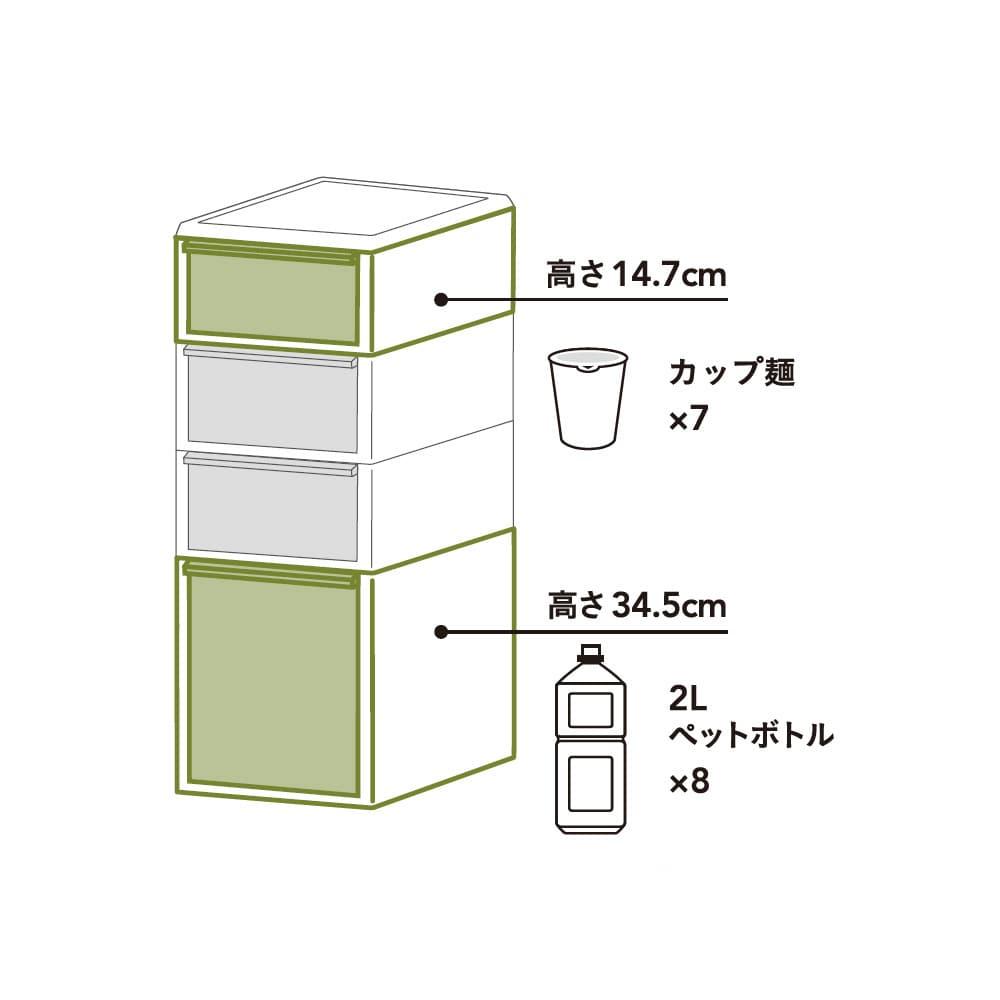 ワイドストッカー4段ボトル 幅25.5cm