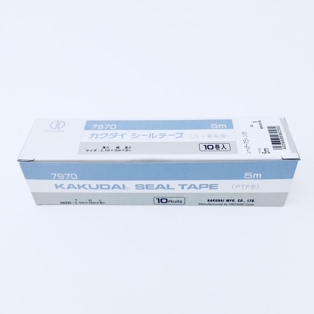 シールテープ 5m(バラ)
