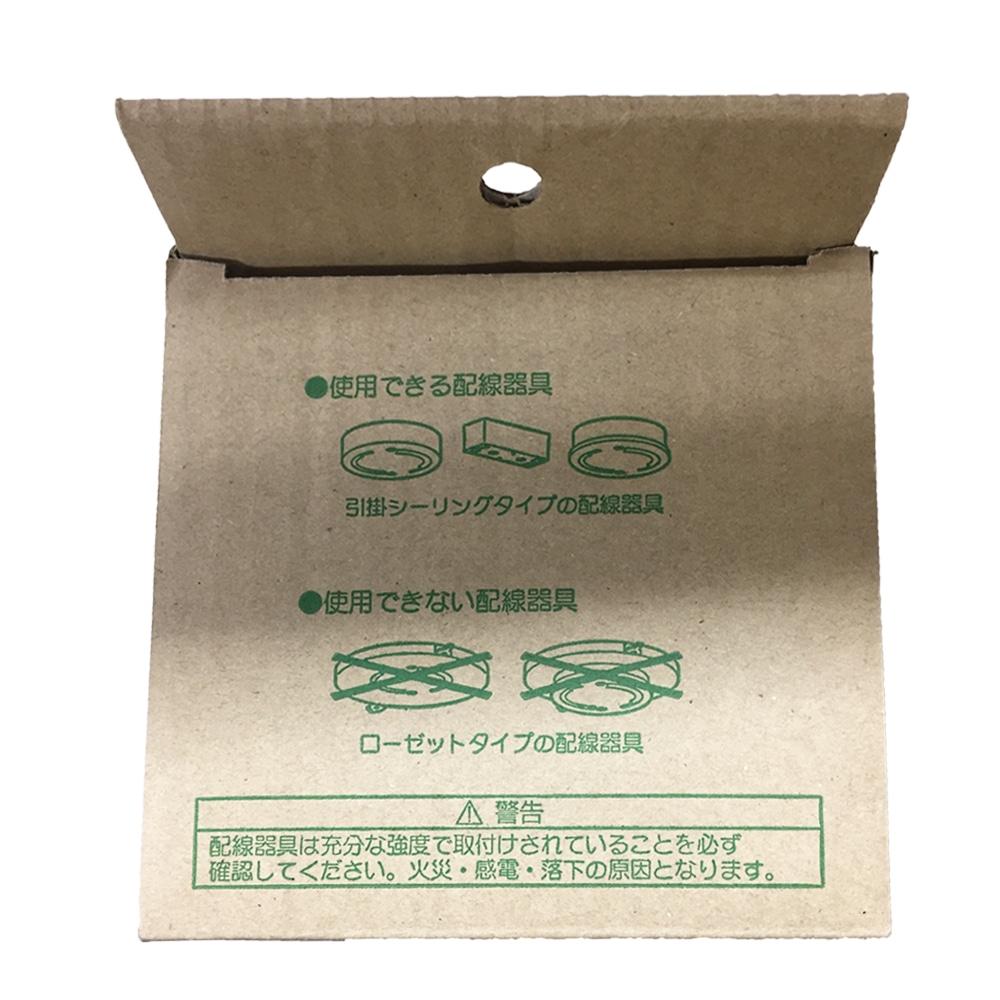 大光電機 ランプ別売照明器具カバー 内玄関・廊下・トイレ灯 DXN-81056