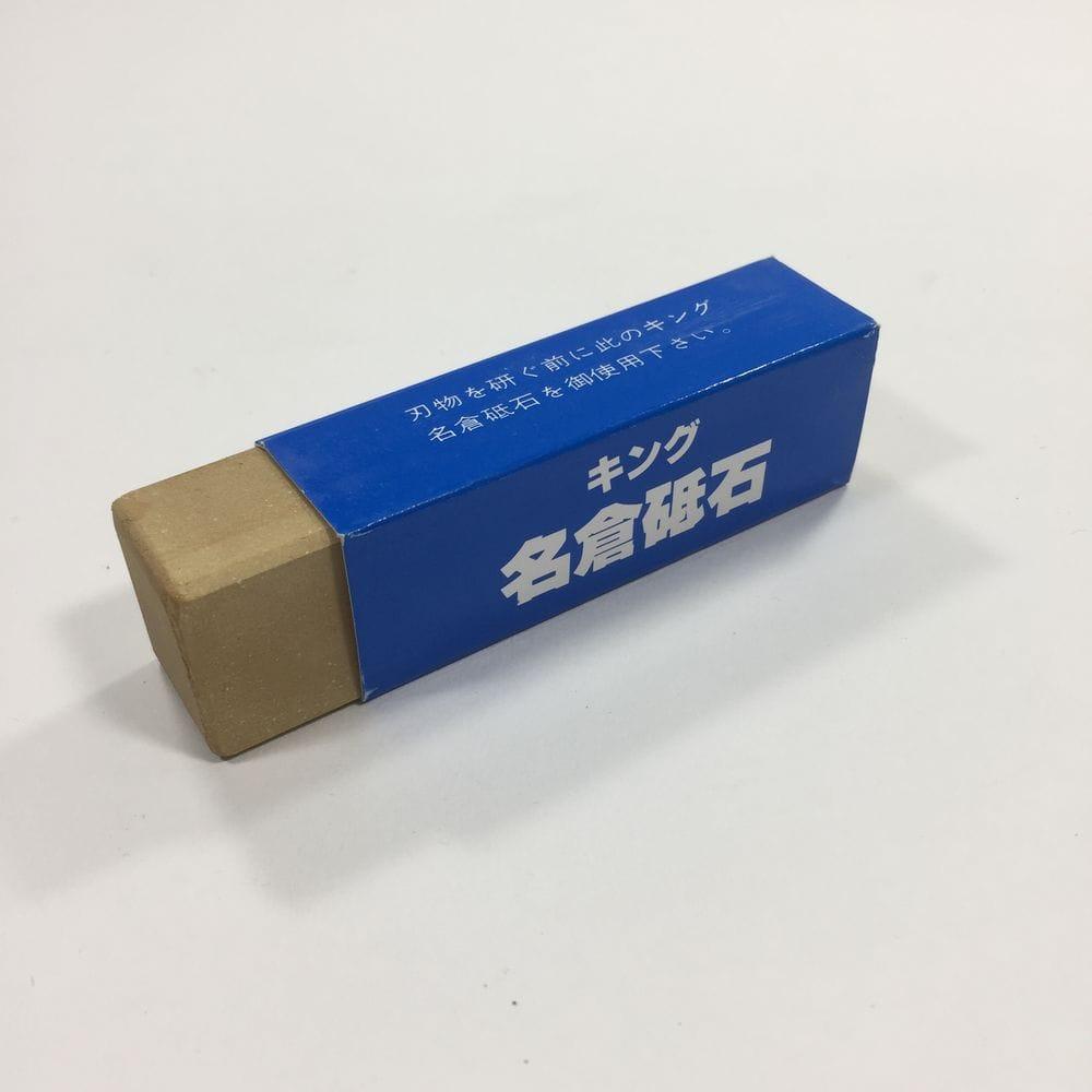 キング ゴールド仕上砥石 G-1型