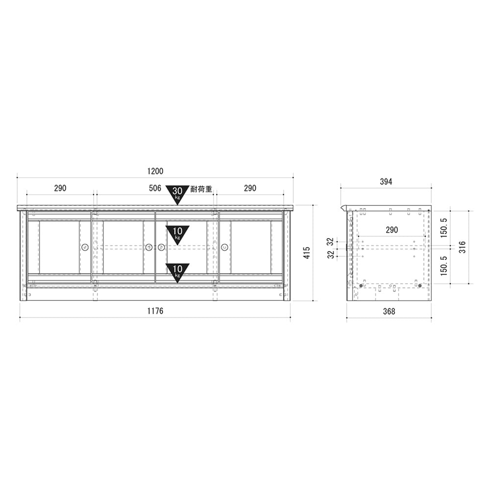 ローボード ミルフィー MLC-4012AV【別送品】
