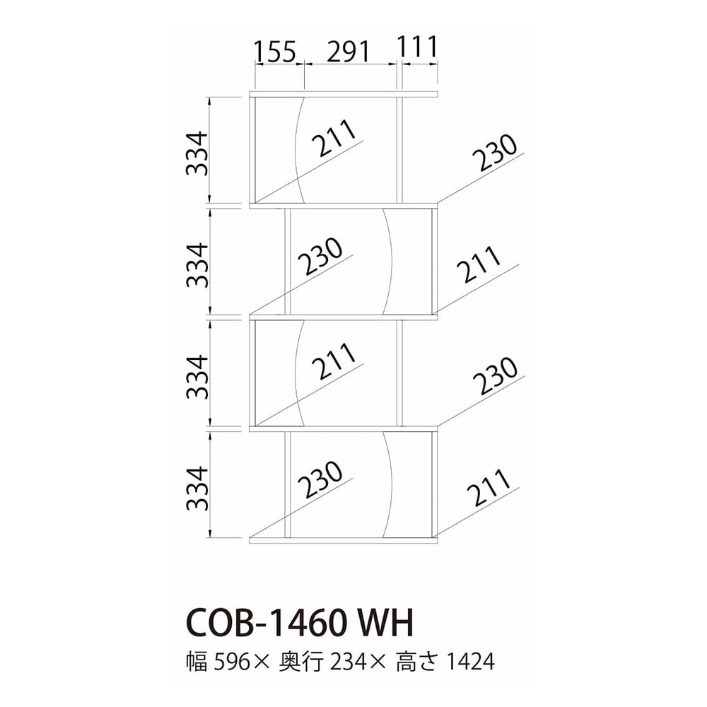 ジグザグラック コビナス COB-1460 ホワイト【別送品】
