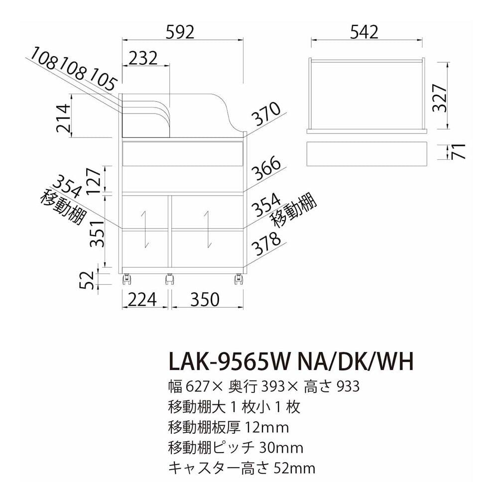 ランドセルラック(深型タイプ)ランドキッズ LAK-9565W ホワイト【別送品】