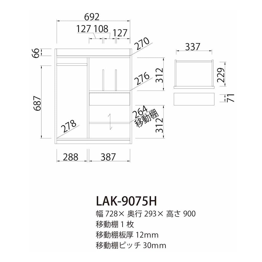 ランドセル・ハンガーラック ランドキッズ LAK-9075H【別送品】