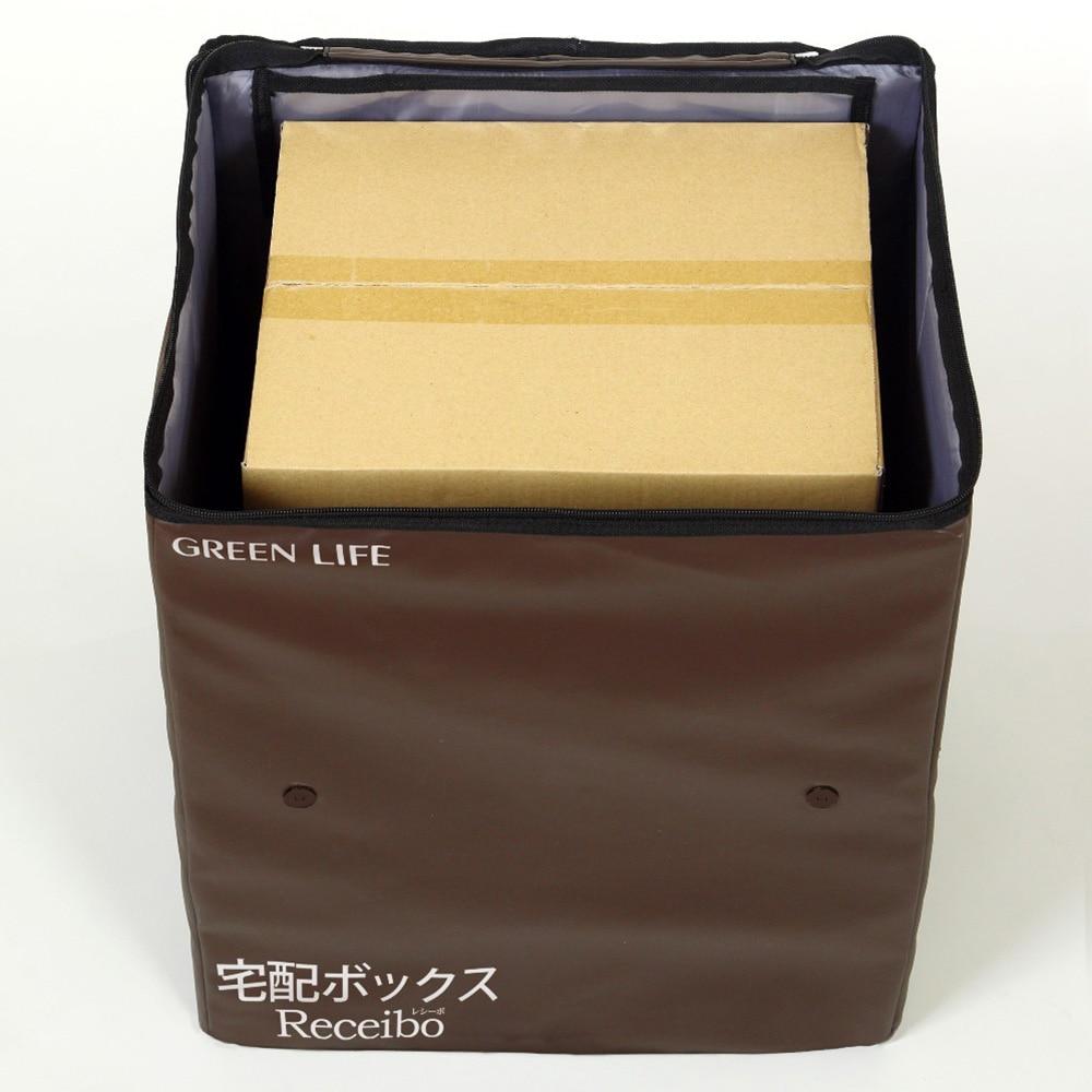 折りたたみソフト宅配ボックス レシーボ TRO-3452(BR)