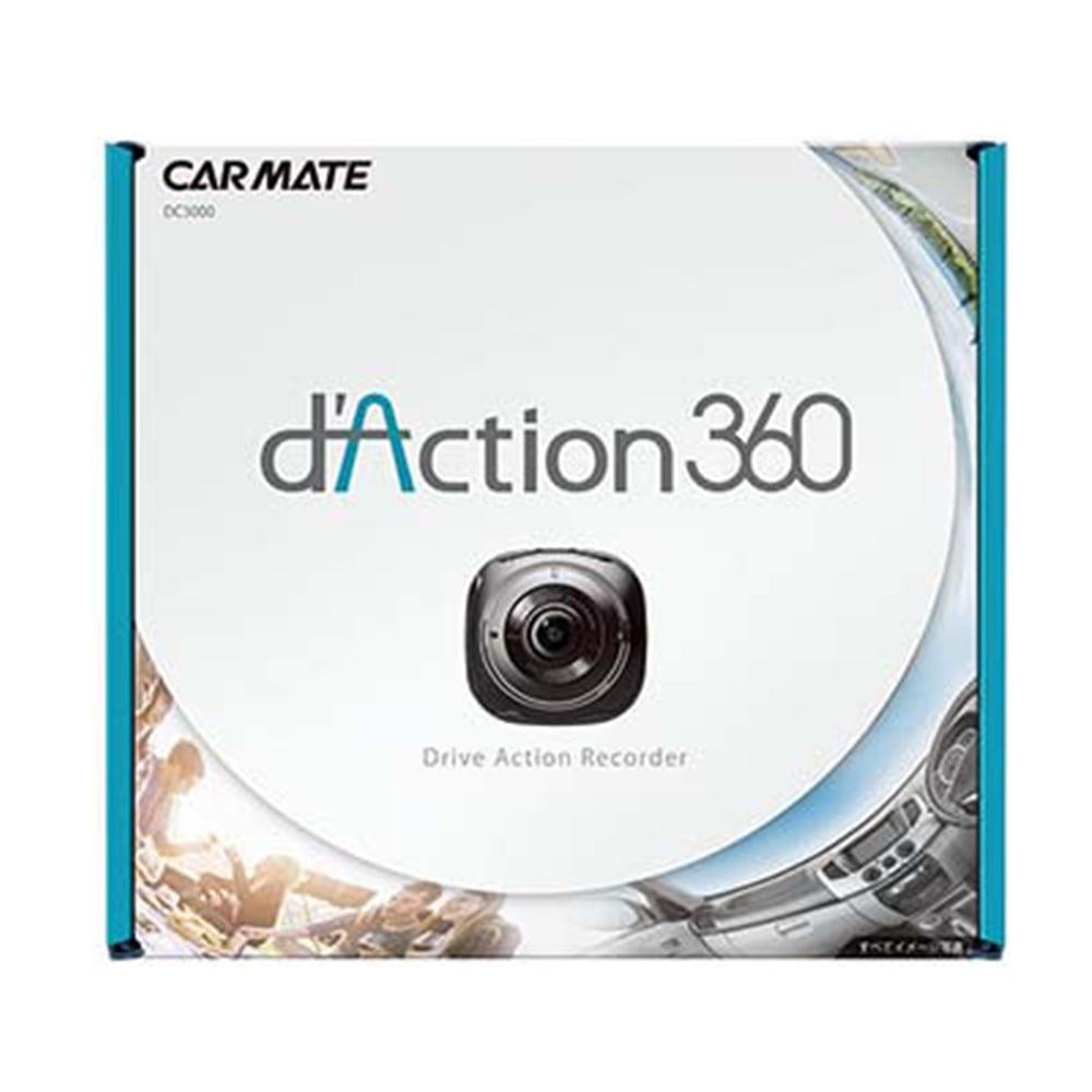 ダクション360 ドライブアクションレコーダー