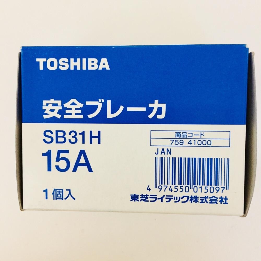 東芝SB−31H15A安全ブレーカー100V