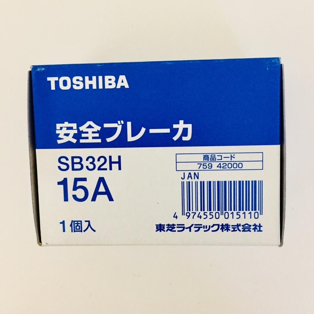 東芝SB32H15A安全ブレーカー100/200V