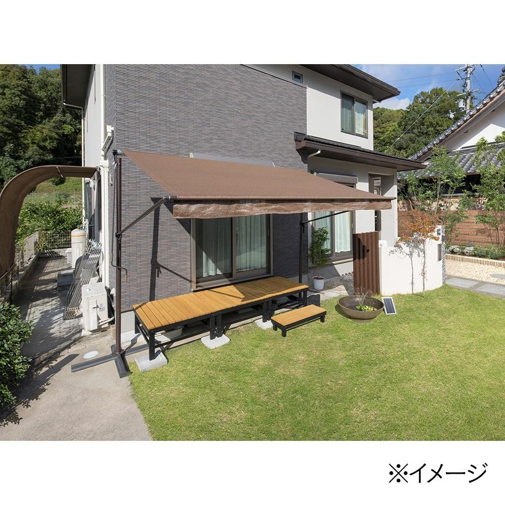 ホームE×アルミフレームデッキ900×900 オークル【別送品】
