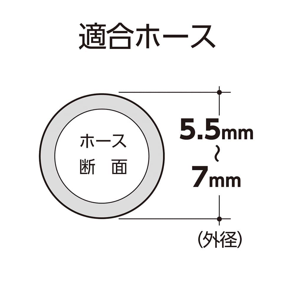 タカギ バンド高圧DV締 5.5-7mm G116