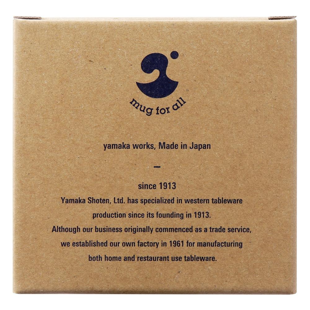 【trv】スタッキングマグ ホワイト