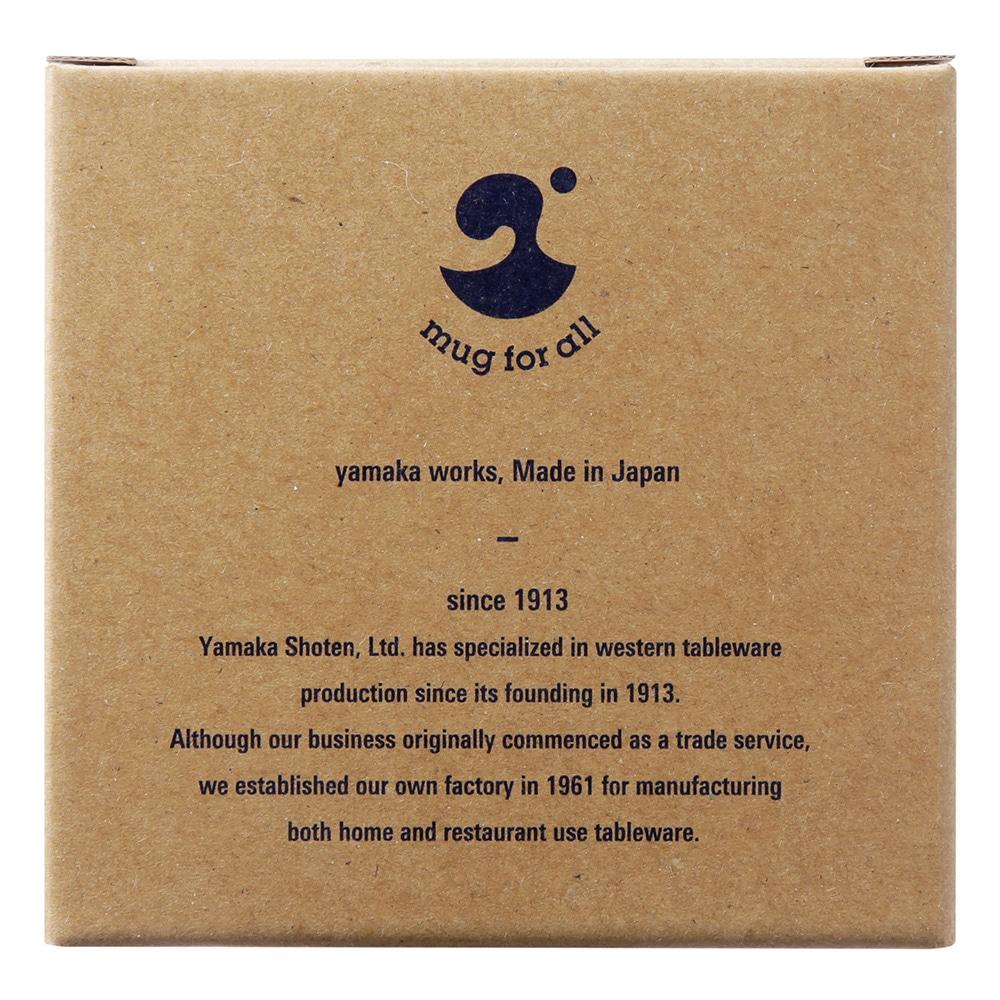【trv】スタッキングマグ ブラック