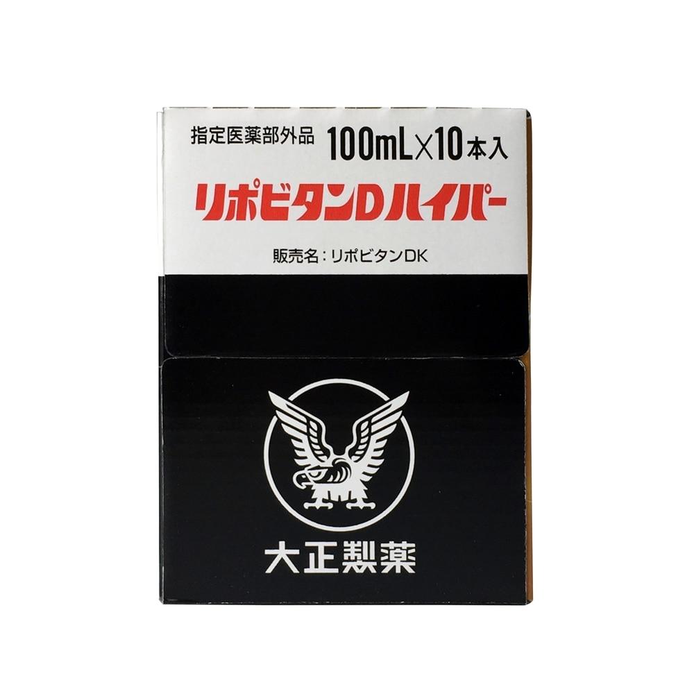 大正製薬 リポビタンDハイパー 10本