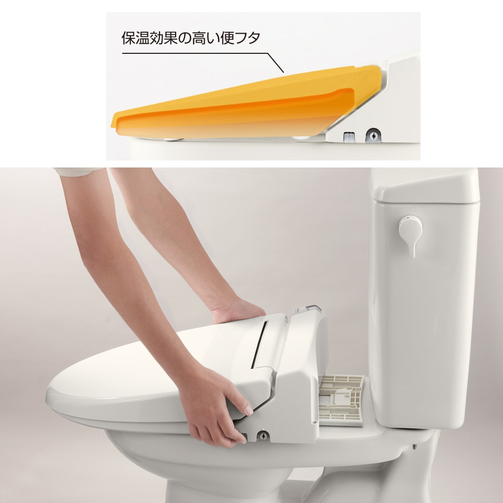 LIXIL(リクシル) INAX 温水洗浄便座 シャワートイレ RVシリーズ オフホワイト CW-RV20A/BN8 瞬間式 ノズルそうじ・ターボ脱臭