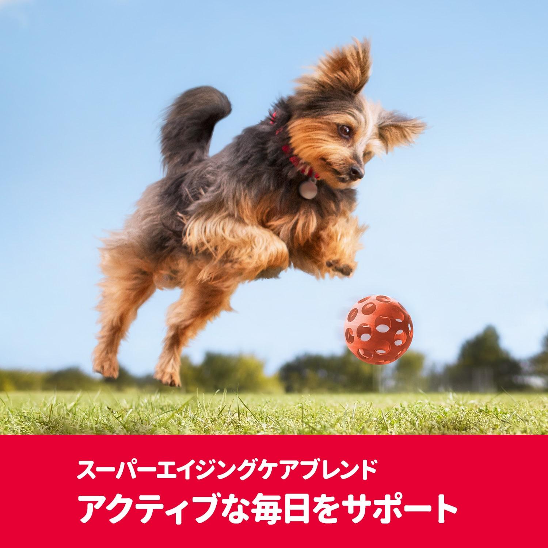 サイエンス・ダイエット<プロ>小型犬用 (健康ガード アクティブシニア) 7歳からずっと 3kg