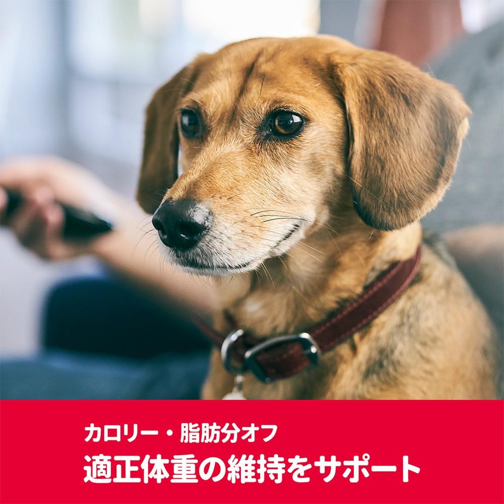 【店舗限定】サイエンス・ダイエット<プロ>犬用 (健康ガード 体重管理) 小粒 1〜6歳 3.3kg