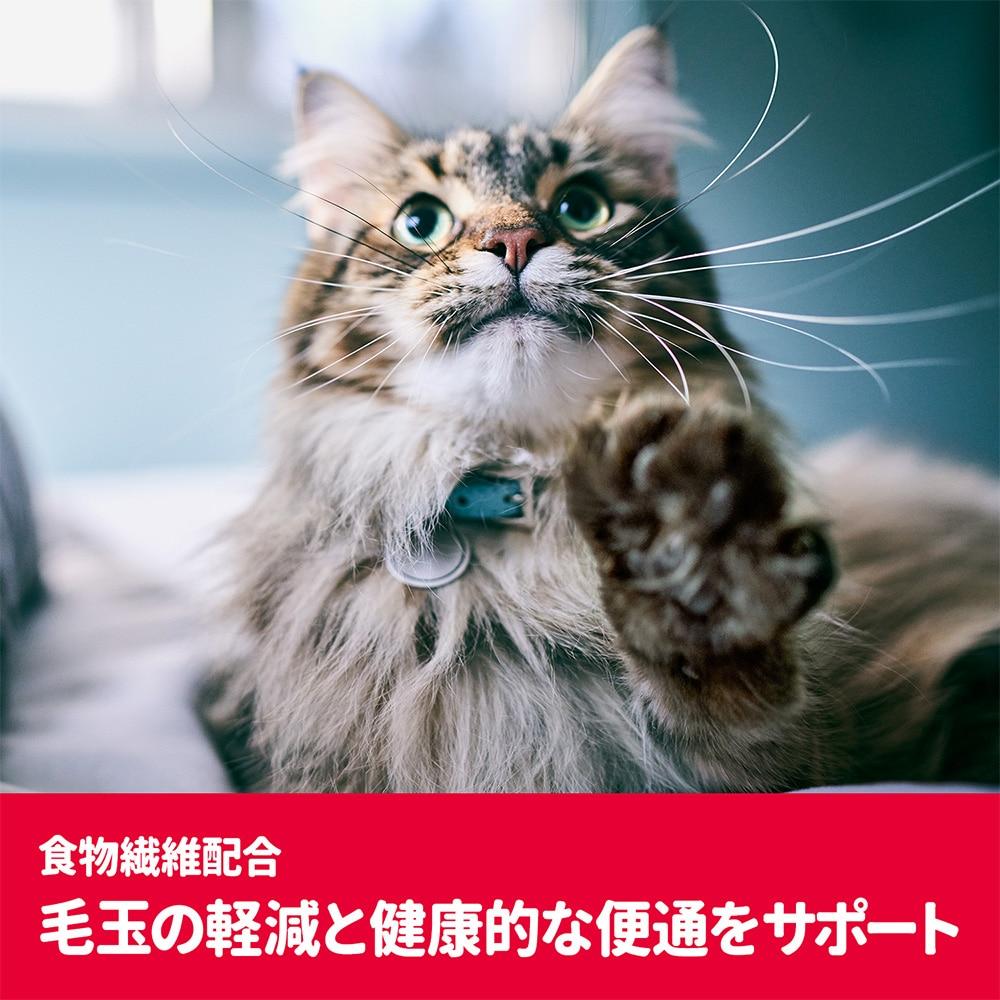 【店舗限定】サイエンス・ダイエット<プロ>猫用 (健康ガード 便通・毛玉) 7歳から 1.5kg