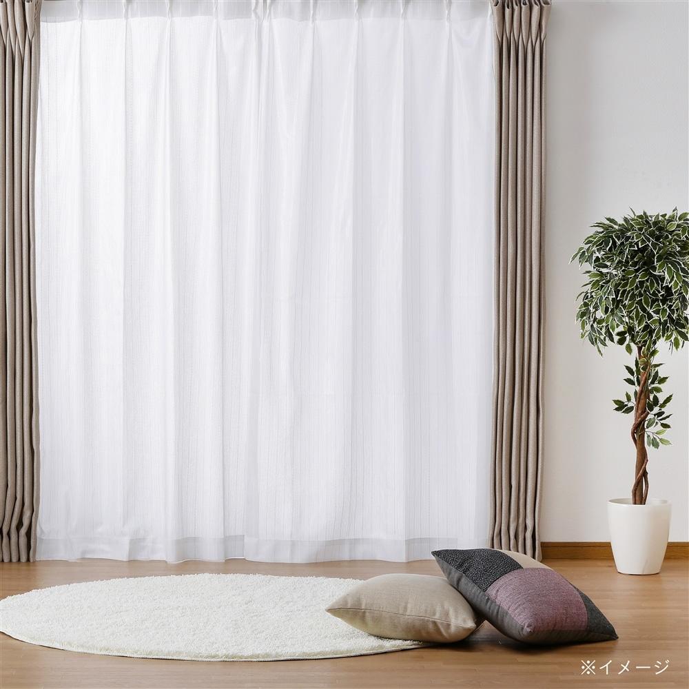 遮熱レースカーテン エコ ホワイト 100×148 2枚組
